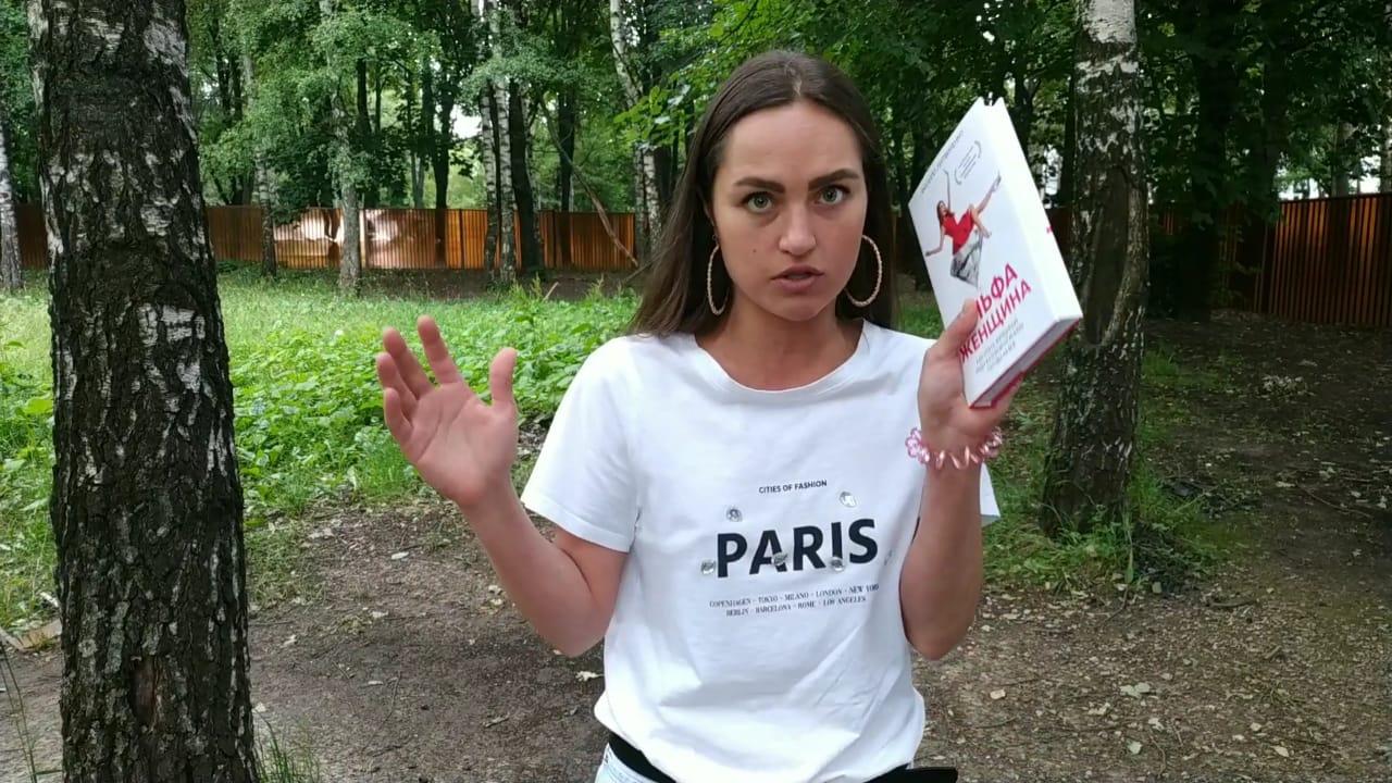 Феминистка против Филиппа Литвиненко